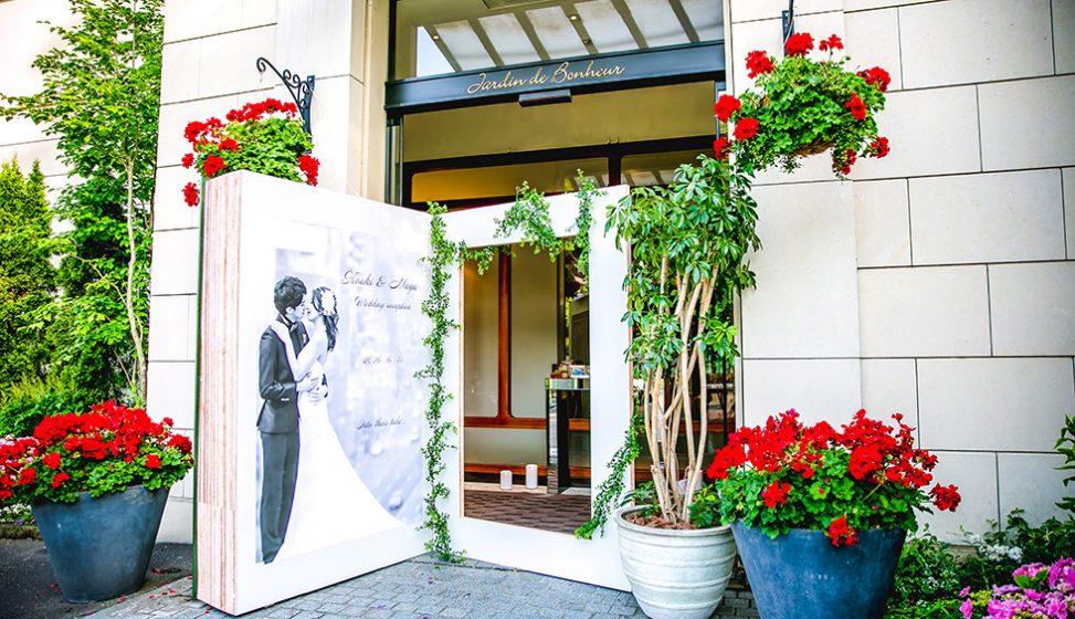 札幌の結婚式場|ガーデンウエディング|ジャルダンドゥボヌール|F
