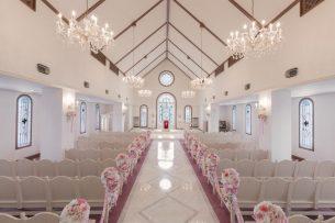 札幌の人気結婚式場|シャトレーゼガトーキングダムサッポロ|a