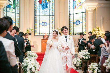 お得な結婚式