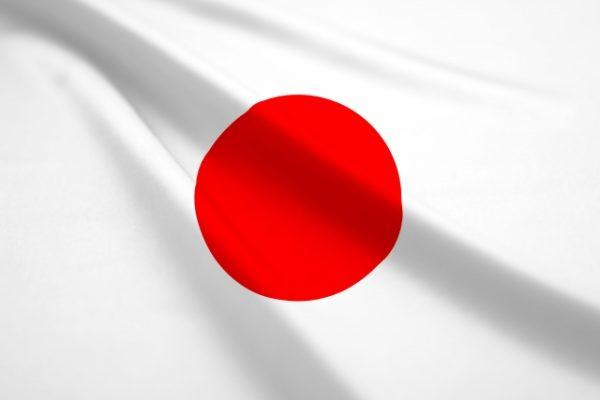 日の丸|祝日|札幌コンシェル