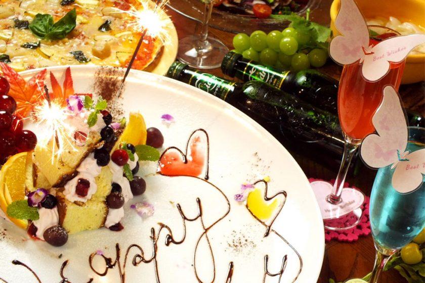 札幌の人気結婚式二次会|ミールラウンジ|H