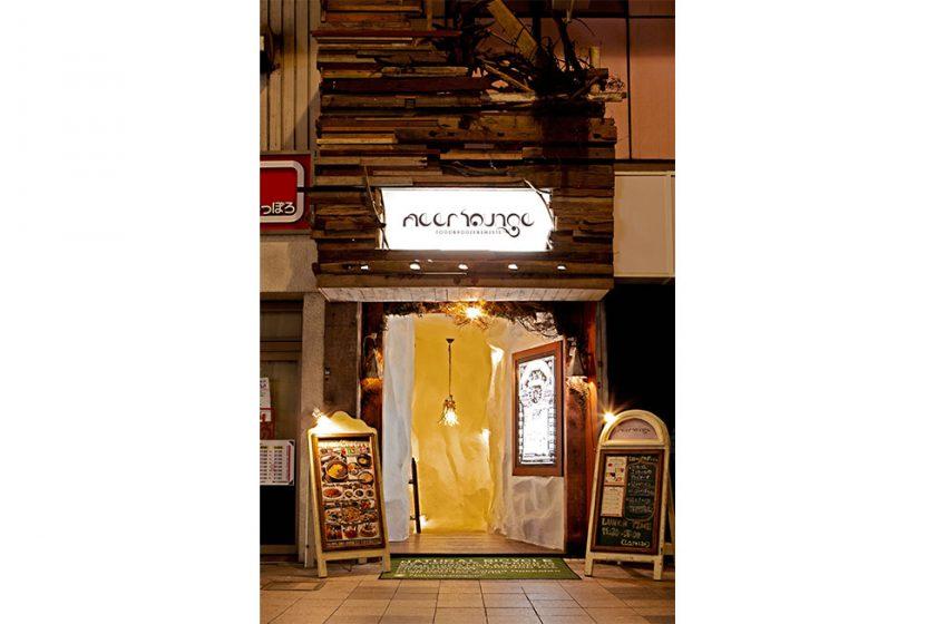 札幌の人気結婚式二次会|ミールラウンジ|I
