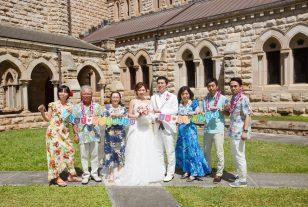 花嫁の声 ハワイ 札幌コンシェル
