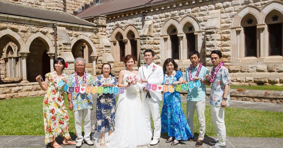 花嫁の声|ハワイ|札幌コンシェル