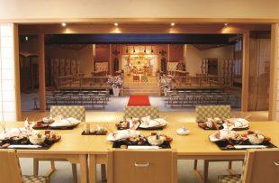 札幌の人気顔合わせ会場|日本料理「隨縁亭」|エーデルホフ|A