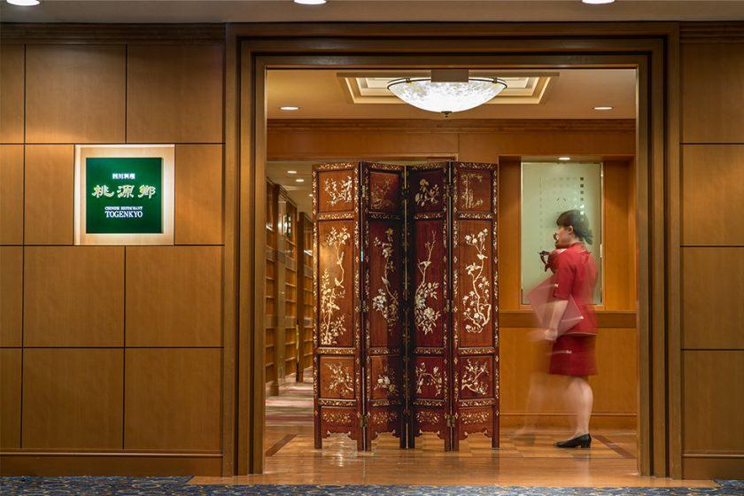 札幌の人気顔合わせ会場|桃源郷|パークホテル|G