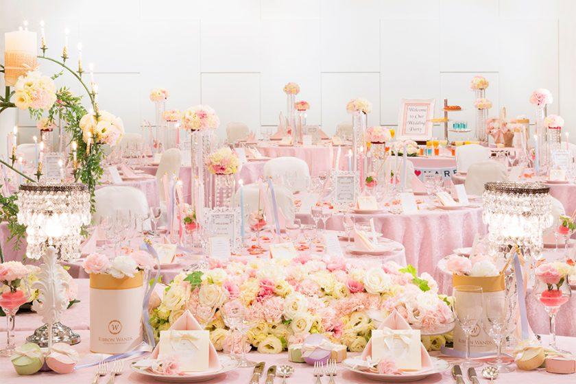 札幌の人気結婚式場|ホテル札幌ガーデンパレス|D
