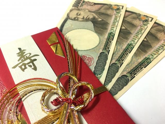 ご祝儀袋と入れる金額