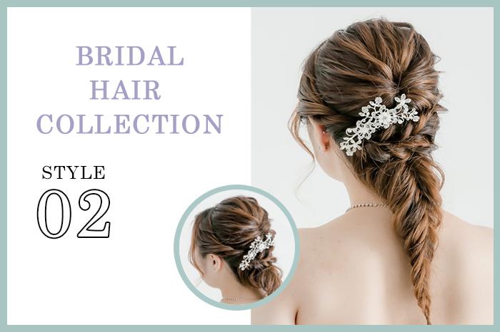 花嫁様の髪形|人気ヘアコレクション|スタイル2