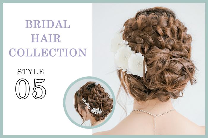 花嫁様の髪形|人気ヘアコレクション|スタイル5
