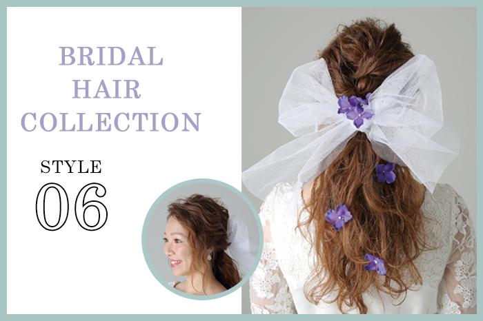 花嫁様の髪形|人気ヘアコレクション|スタイル6