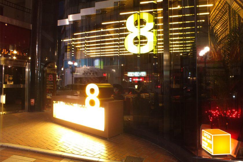 札幌の人気結婚式二次会|エイトライスフィールドカフェ|D