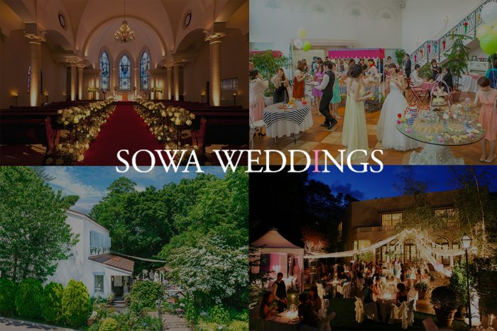 SOWA WEDDINGS|結婚式場
