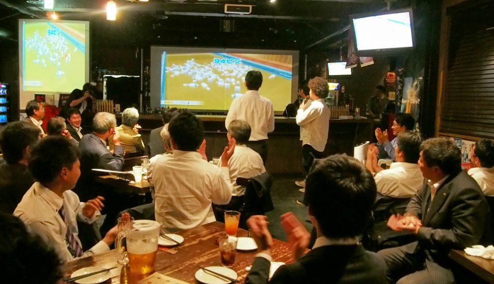 札幌の人気結婚式二次会 フレアバーエス I