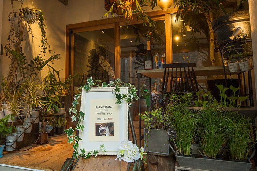 札幌の人気結婚式二次会|山猫バル|B