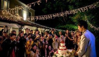 アフターパーティ|結婚式|1.5次会