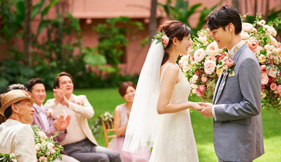 人気リゾート結婚式 ロイヤル ハワイアン ウェディング F