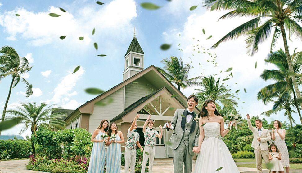 人気リゾート結婚式|アロハ・ケ・アクア・チャペル|A