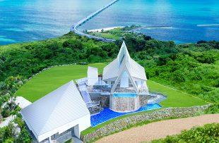 人気リゾート結婚式|古宇利島 空と海の教会|A