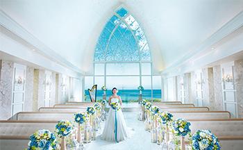 人気リゾート結婚式|アクアグレイス・チャペル|K