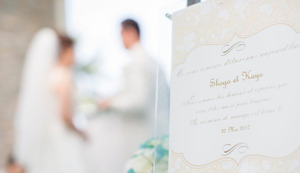 人気リゾート結婚式|ヒルトン・チャペル・ドゥ・オーシャン|C
