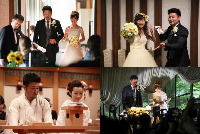 花嫁の声|札幌パークホテル|ふたりの写真