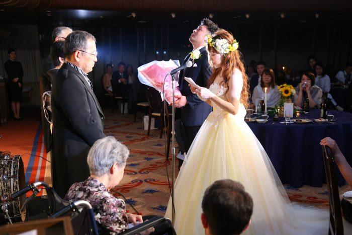 花嫁の声|札幌パークホテル|手紙のシーン