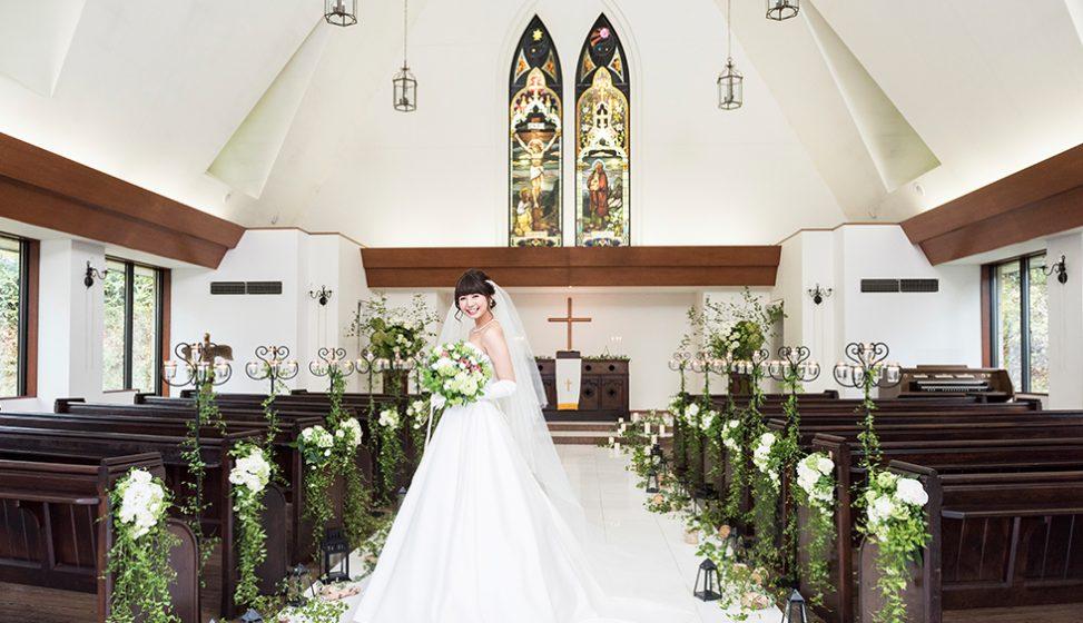 札幌の人気結婚式場|北湯沢緑の森の教会|森のソラニワ|A