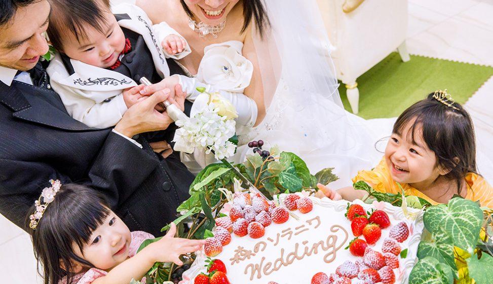 札幌の人気結婚式場|北湯沢緑の森の教会|森のソラニワ|H