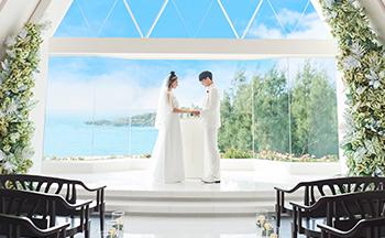 人気リゾート結婚式|奏・葵の教会|L