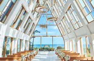 人気リゾート結婚式|美らの教会|A