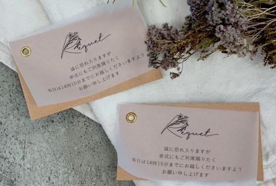 結婚式|結婚式DIY|札幌結婚式|札幌コンシェル