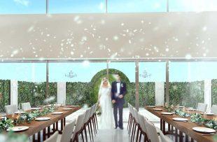 札幌の人気結婚式場|the4thplace|A