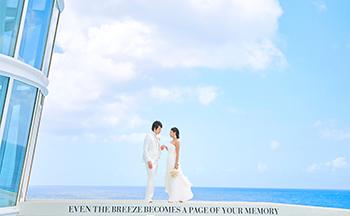 人気リゾート結婚式 ホワイトアロウチャペル L