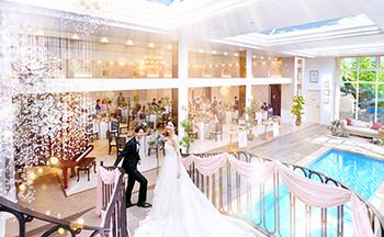 札幌の人気結婚式場|ヒルサイドクラブ迎賓館|K