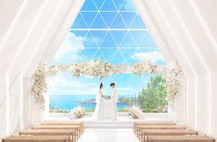 人気リゾート結婚式|奏・葵の教会|A