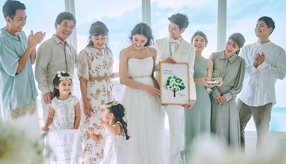 人気リゾート結婚式|白の教会|C